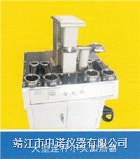 連桿小頭專用加熱器 SL30K-C1
