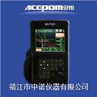 MUT650C超聲波探傷儀 MUT650C