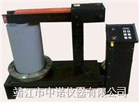 軸承加熱器LD-400 LD-400
