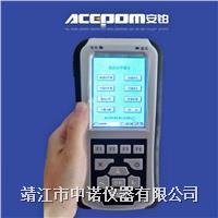 觸摸屏現場動平衡儀 APM-1500A/B