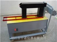 移动式轴承加热器TY-2 TY-2