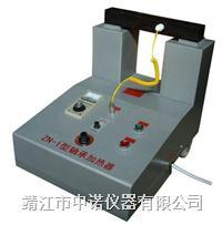 中諾ZN-2軸承加熱器 ZN-2