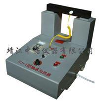 中諾YZHA-5軸承加熱器 YZHA-5