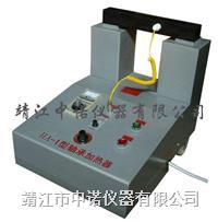 中諾YZHA-6軸承加熱器 YZHA-6