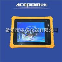 安鉑觸摸屏現場動平衡儀 APM-1600