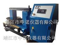 臥式齒輪加熱器W-1C W-1C