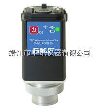 SKF MicroVibe無線掌上振動分析儀CMVL4000EN CMVL4000EN
