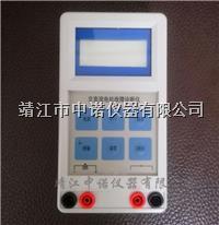 安铂MIDOR-A电机故障检测仪 MIDOR-A