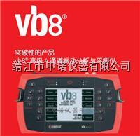 新西蘭況得實Vb8四通道上等振動分析儀 現場動平衡儀 GE總代理  Vb8