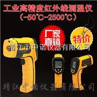 安鉑紅外線測溫儀 UT320/UT550/UT800/UT1150/UT1350/UT1850