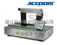 轴承加热器SDZ-400 SDZ-400