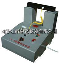 軸承加熱器RDA-250 RDA-250