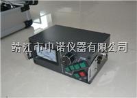 便携式漏水检测仪HT-CL2000 HT-CL2000