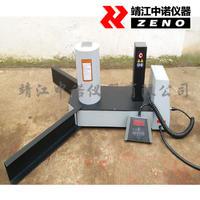 轴承加热器ZN220M ZN220M
