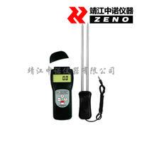 MC-7828P多功能水分仪 MC-7828P