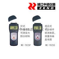 多功能水份儀(針式 ) MC-7825P(新) MC-7825P