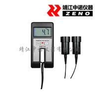 透光率儀WTM-1100 WTM-1100