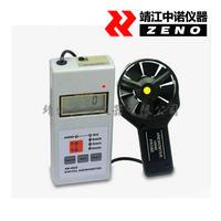 多功能风速表(多功能风速仪)AM-4822 AM-4822