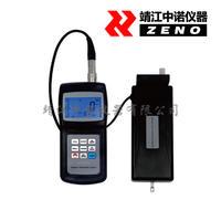 分體式粗糙度儀SRT-6200S SRT-6200S