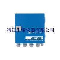 德國普盧福VIBNODE便攜式機器診斷系統在線振動監測系統 VIBNODE
