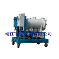 聚結凈油機ACE-100國際領先聚結分離除水技術 ACE-100