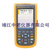 Fluke 120B系列 ScopeMeter? 工業用手持式示波器 Fluke 120B