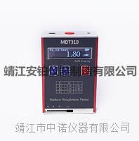 MDT310表面粗糙度儀MDT310 MDT310