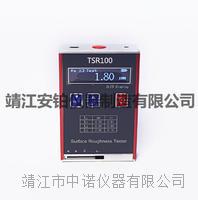 TRX100表面粗糙度儀TRX100 TRX100