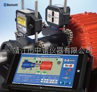 S-680BT激光對中儀 S-680BT
