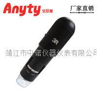 艾尼提无线WIFI显微镜3R-WM21720 3R-WM21720