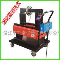 中諾軸承加熱器 HG-150