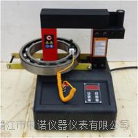 軸承加熱器 YNDX-8.0