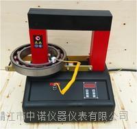 軸承加熱器 YNDX-2.0