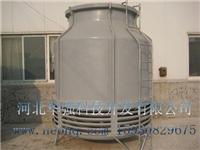 玻璃鋼圓形冷卻塔 DBNL