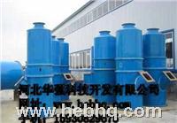 濕式脫硫除塵器 BCT型