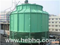 玻璃鋼橫流冷卻塔 BHZ,BHZ2,HBL