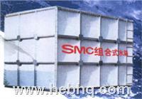 SMC水箱  齐全