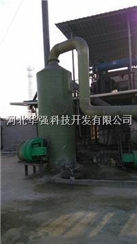 塑料廠有機廢氣酸霧噴淋塔技術安裝 齊全