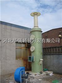 石化廠PP酸霧噴淋塔(設備)安裝使用 齊全