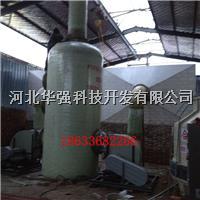 化工厂喷淋填料式酸雾吸收塔 齐全