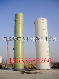 污水处理高效喷淋吸收塔技术原理/性能特点