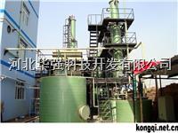 化工厂上等喷淋吸收塔造价 齐全