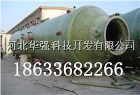 20噸鍋爐煙氣脫硫設備/技術安裝 齊全