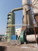 50吨高效锅炉烟气脱硫除尘器技术说明 齐全