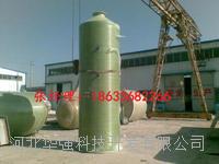 玻璃厂氢氟酸废气处理