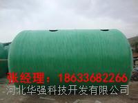 大量批發2立方玻璃鋼化糞池生產廠家 齊全