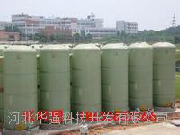玻璃钢储罐运用行业