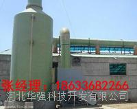 华强2吨蒸汽锅炉除尘脱硫塔参数 齐全