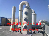 DGB-B改進型系列氮氧化物凈化塔  DGB-B