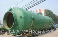 唐山钢厂烟气废气处理塔/锅炉烟气脱硫脱硝塔改造 齐全